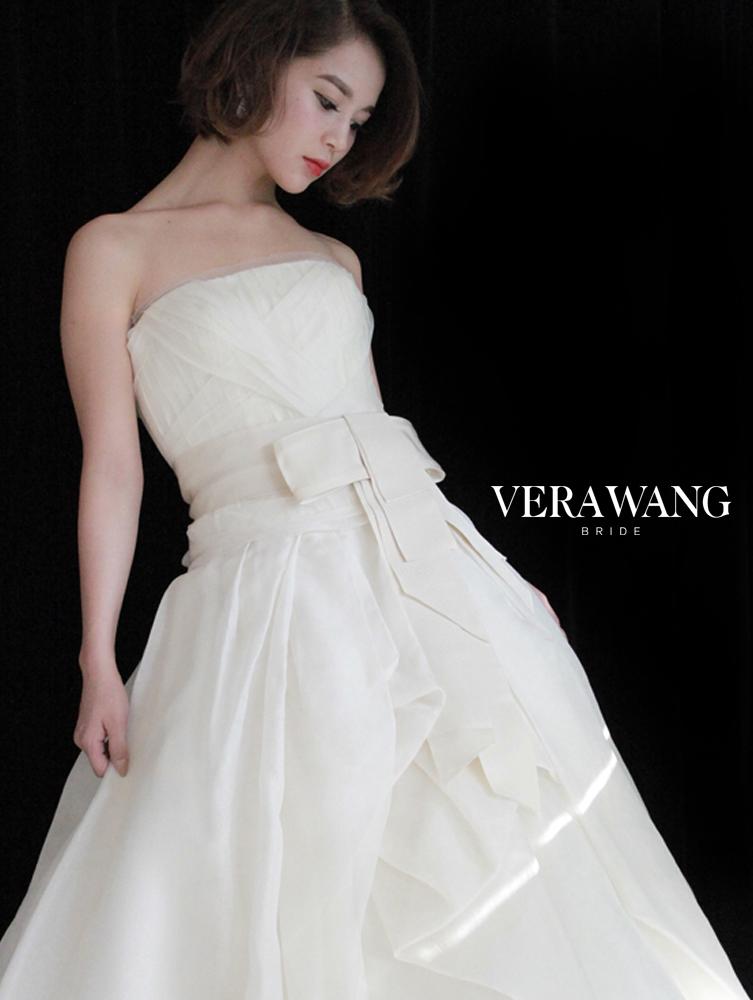 verawang_02